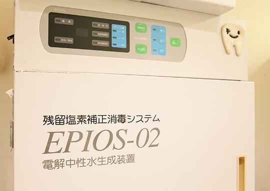 診療室全体に殺菌水を使用